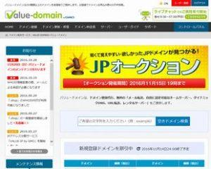 コアサーバー(CORESERVER)レビュー!WordPressブログ初めにおすすめレンタルサーバー