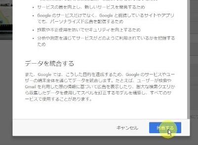Gmail(Google)アカウントの登録方法と簡単なGmailの使い方解説6