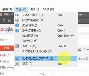 「VLC media player」で倍速やスローができる速度調整ボタンを追加