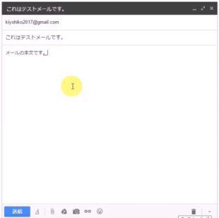Gmail使い方基本パソコンブラウザ編1メール確認・返信・削除・作成3