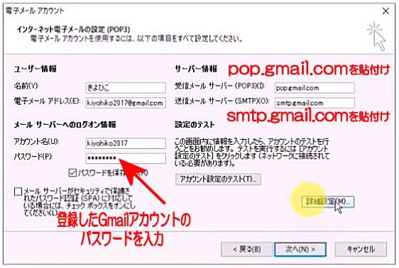 ヘルプの内容やGmailアカウント(Googleアカウント)の内容等を入力する1