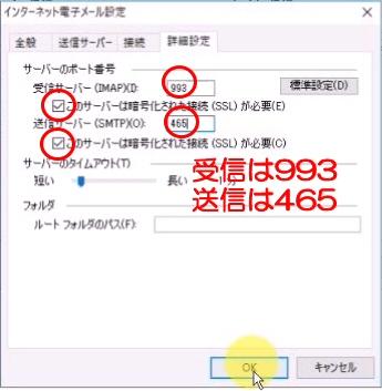 ヘルプの内容やGmailアカウント(Googleアカウント)の内容等を入力する2