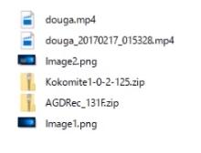 Windows10やWindows8やWindows8.1でのファイルの拡張子表示方法とメリットデメリット3