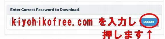 ダウンロードできない!人のためのワードプレスプラグインMultiPluginInstallerダウンロード~プラグイン一括インストール1