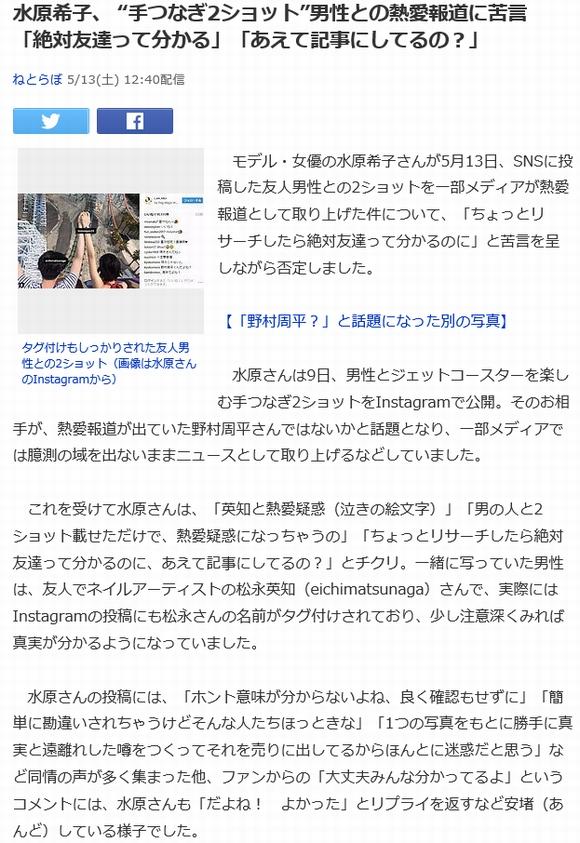 https://headlines.yahoo.co.jp/hl?a=20170513-00000015-it_nlab-entより転載