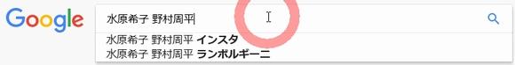 Googleサジェスト-トレンドアフィリエイトのキーワード選定2