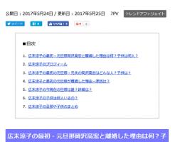 テスト用記事をGoogleのSearchConsoleのFetch as google(フェッチアズグーグル)を使い、インデックス登録