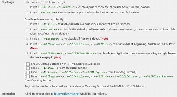WordPressプラグインQuick Adsense(WP QUADS)の使い方と設定方法3