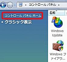 Windows10・8・7・VistaやXPでログオンユーザ名を確認する方法3