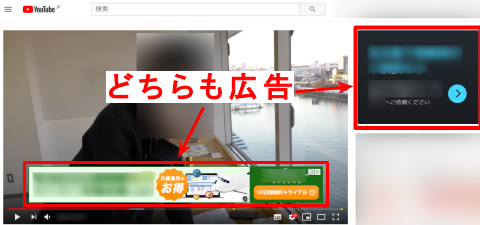 YouTubeアフィリエイトのバナー広告