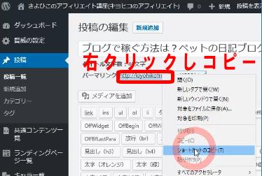新サーチコンソールで記事をindex登録する方法【URL検査】fetch as googleの代わり5