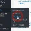 WordPress付属エクスポートインポート何が移る?サイトバックアップ移転に使える?