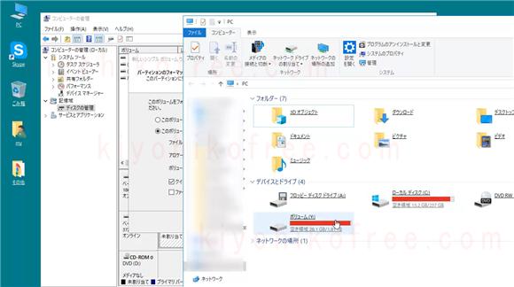 Windows10パソコンHDD追加ディスク初期化フォーマット方法(SATA)SSDやウィンドウズ7・8もOK