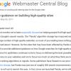 高品質・低品質な記事やコンテンツ・サイトとは?具体例付き解説