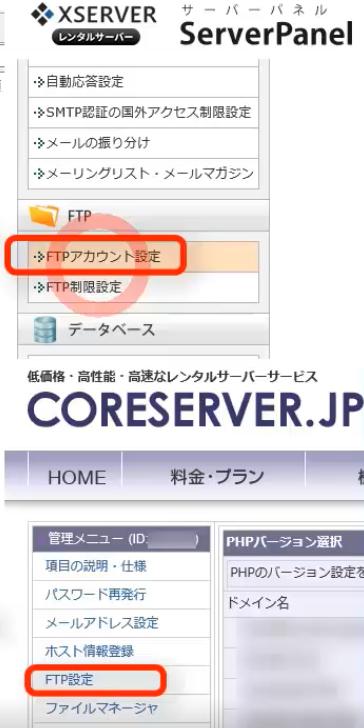 ブラウザの「現在メンテナンス中のため…」の画面で、更新ボタンを押すと、きちんと画面が表示されるはずです。