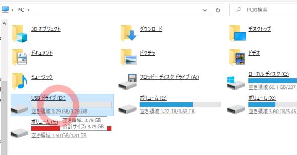 USBディスクやSDカード、他のHDDやSSDなどに直接バックアップする